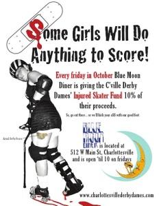 Injured Skater Fund